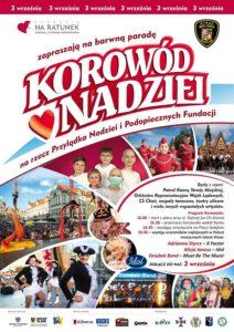 korowod-2016-A41